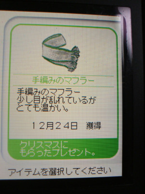 f:id:jagabata:20091225003611j:image