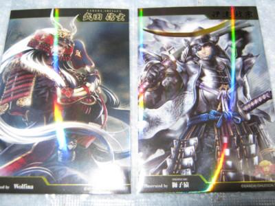 f:id:jagabata:20100104230633j:image