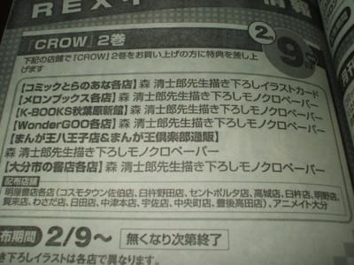 f:id:jagabata:20100111234547j:image