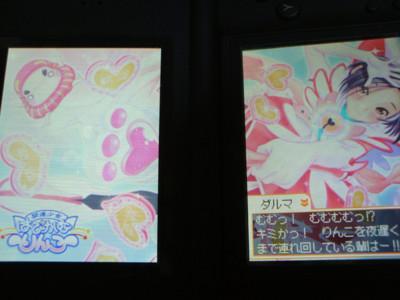 f:id:jagabata:20100121002500j:image