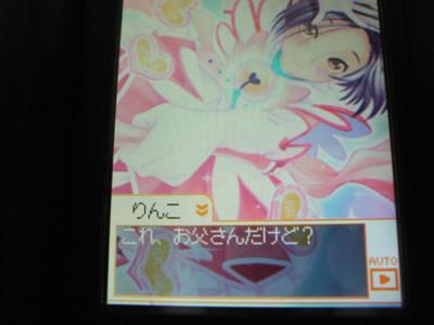 f:id:jagabata:20100121002506j:image
