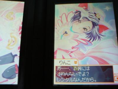 f:id:jagabata:20100121002527j:image
