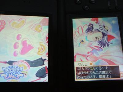 f:id:jagabata:20100121002617j:image