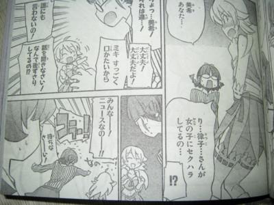 f:id:jagabata:20100310010923j:image