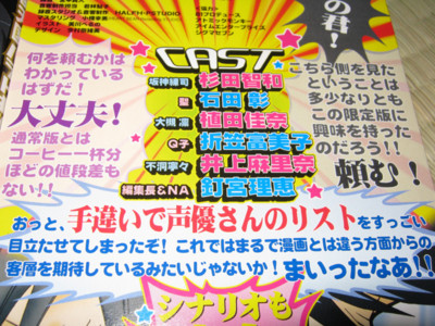 f:id:jagabata:20100310011029j:image