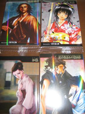 f:id:jagabata:20100311011655j:image
