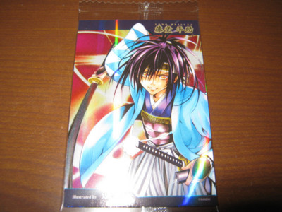 f:id:jagabata:20100311011659j:image