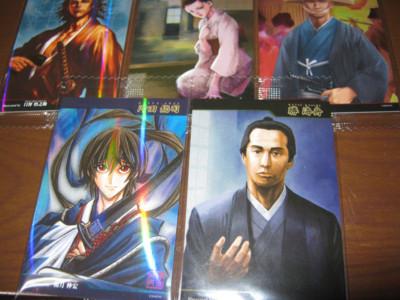 f:id:jagabata:20100317001216j:image