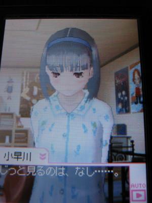 f:id:jagabata:20100317235927j:image