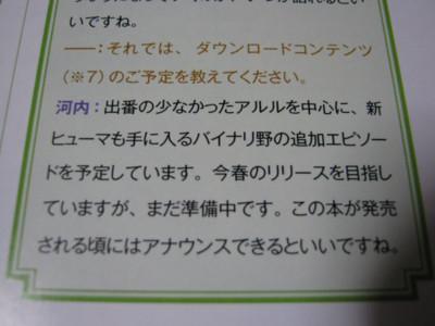 f:id:jagabata:20100429211605j:image