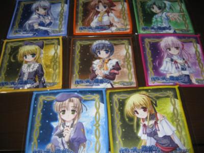 f:id:jagabata:20100501232602j:image