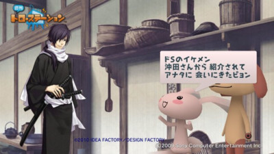 f:id:jagabata:20100615000255j:image