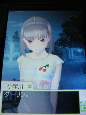 f:id:jagabata:20100617233410j:image