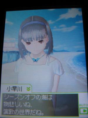 f:id:jagabata:20100620224718j:image