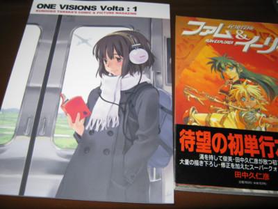 f:id:jagabata:20100621233032j:image