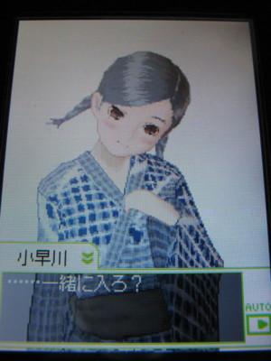 f:id:jagabata:20100624232018j:image