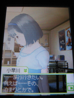 f:id:jagabata:20100624232019j:image