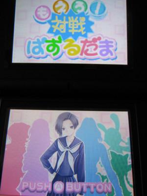 f:id:jagabata:20100624232037j:image