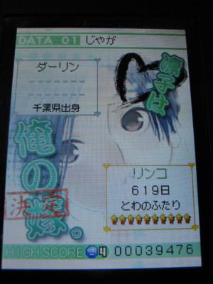 f:id:jagabata:20100624232052j:image