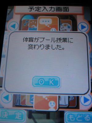 f:id:jagabata:20100626001639j:image