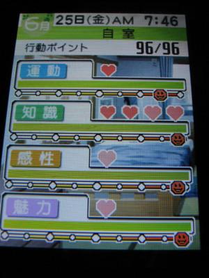 f:id:jagabata:20100626001640j:image