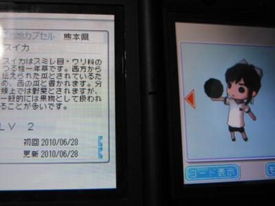 f:id:jagabata:20100630003902j:image