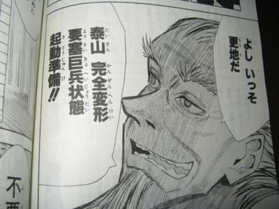 f:id:jagabata:20100701004627j:image