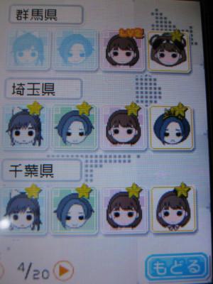 f:id:jagabata:20100701004710j:image