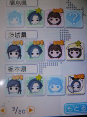 f:id:jagabata:20100701004711j:image