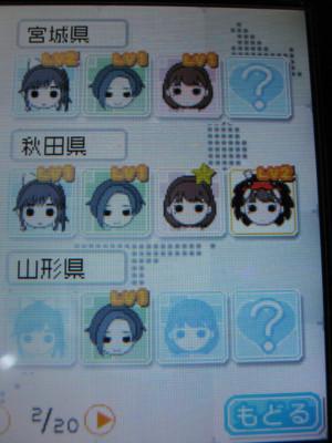 f:id:jagabata:20100701004715j:image