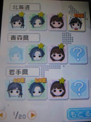 f:id:jagabata:20100701004716j:image