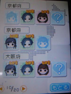 f:id:jagabata:20100701004745j:image