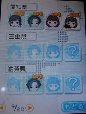 f:id:jagabata:20100701004747j:image