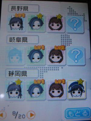 f:id:jagabata:20100701004748j:image