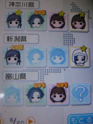 f:id:jagabata:20100701004750j:image