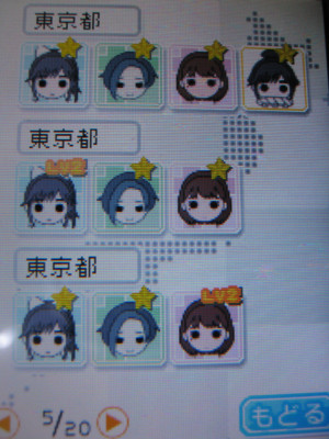 f:id:jagabata:20100701004752j:image