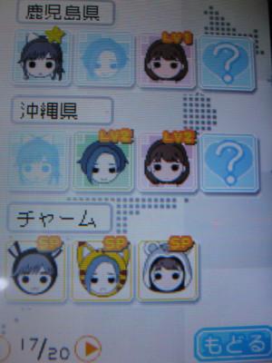 f:id:jagabata:20100701004837j:image