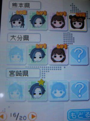 f:id:jagabata:20100701004840j:image