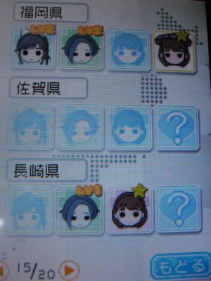 f:id:jagabata:20100701004842j:image