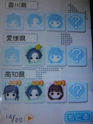 f:id:jagabata:20100701004846j:image