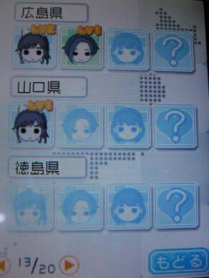 f:id:jagabata:20100701004849j:image