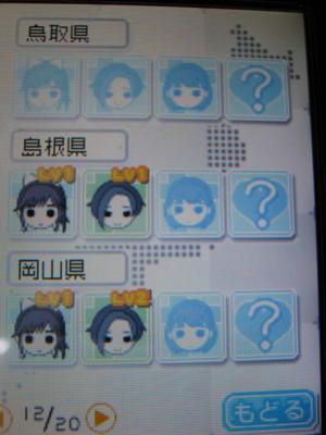 f:id:jagabata:20100701004850j:image