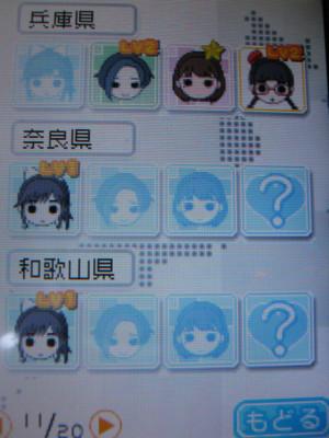 f:id:jagabata:20100701004851j:image