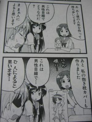 f:id:jagabata:20100703000004j:image