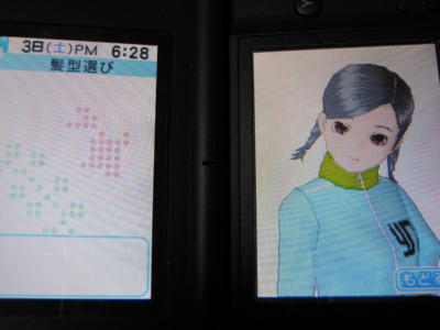 f:id:jagabata:20100703230838j:image