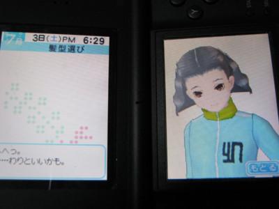 f:id:jagabata:20100703230848j:image