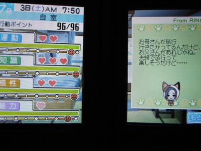 f:id:jagabata:20100703231032j:image