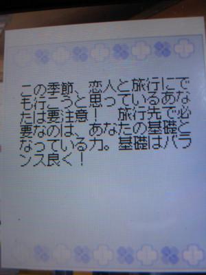 f:id:jagabata:20100704231002j:image
