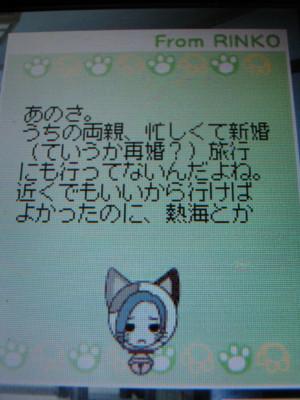 f:id:jagabata:20100704231004j:image