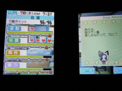 f:id:jagabata:20100708000751j:image